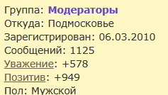 https://forumupload.ru/uploads/0000/14/1c/24348/t589526.jpg