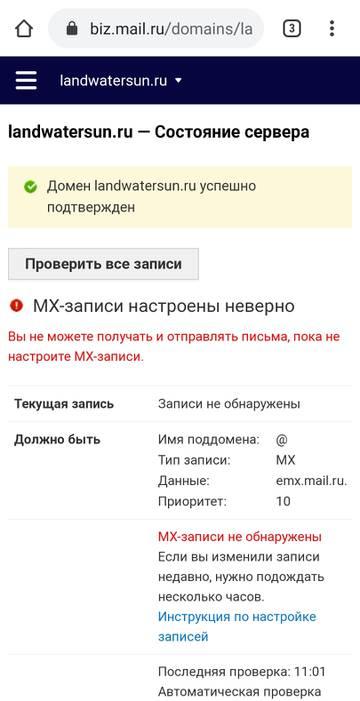 http://forumupload.ru/uploads/0000/14/1c/29334/t986801.jpg