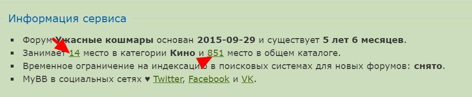 https://forumupload.ru/uploads/0000/14/1c/29909/118996.png