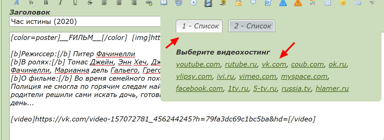https://forumupload.ru/uploads/0000/14/1c/29909/919782.png
