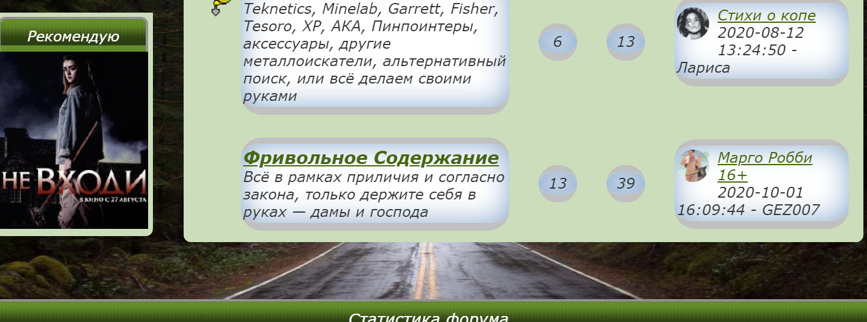 https://forumupload.ru/uploads/0000/14/1c/29909/993058.png
