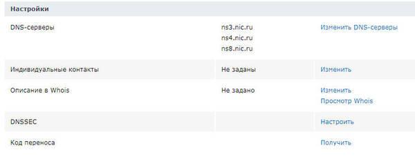 https://forumupload.ru/uploads/0000/14/1c/30180/t248027.jpg