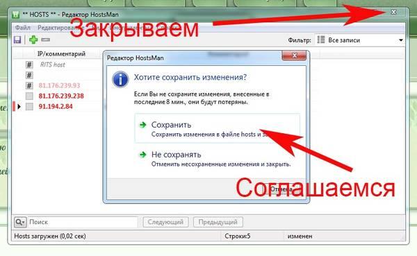 http://forumupload.ru/uploads/0000/14/1c/30283/t338881.jpg
