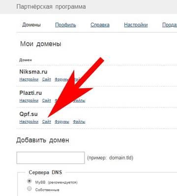 http://forumupload.ru/uploads/0000/14/1c/30283/t49351.jpg