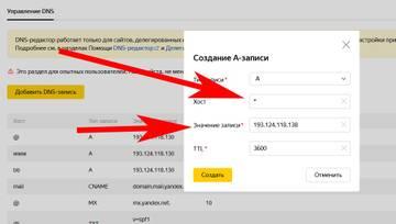 http://forumupload.ru/uploads/0000/14/1c/30283/t61168.jpg