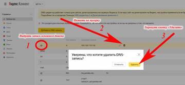 http://forumupload.ru/uploads/0000/14/1c/30283/t72684.jpg