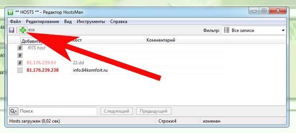 http://forumupload.ru/uploads/0000/14/1c/30283/t727442.jpg