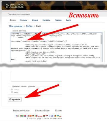 http://forumupload.ru/uploads/0000/14/1c/30283/t93483.jpg