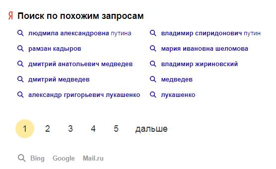 http://forumupload.ru/uploads/0000/14/1c/30283/t96888.png