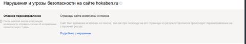 https://forumupload.ru/uploads/0000/14/1c/31205/t749454.png