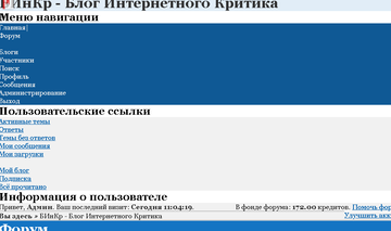 https://forumupload.ru/uploads/0000/14/1c/31416/t246537.png