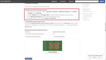 http://forumupload.ru/uploads/0000/14/1c/31469/t814821.jpg