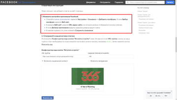 http://forumupload.ru/uploads/0000/14/1c/31469/t847323.jpg