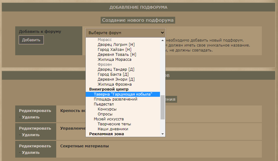 https://forumupload.ru/uploads/0000/14/1c/31761/85538.png