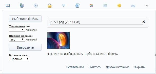 http://forumupload.ru/uploads/0000/14/1c/32995/15531.jpg