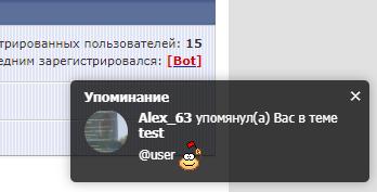 http://forumupload.ru/uploads/0000/14/1c/32995/28767.png