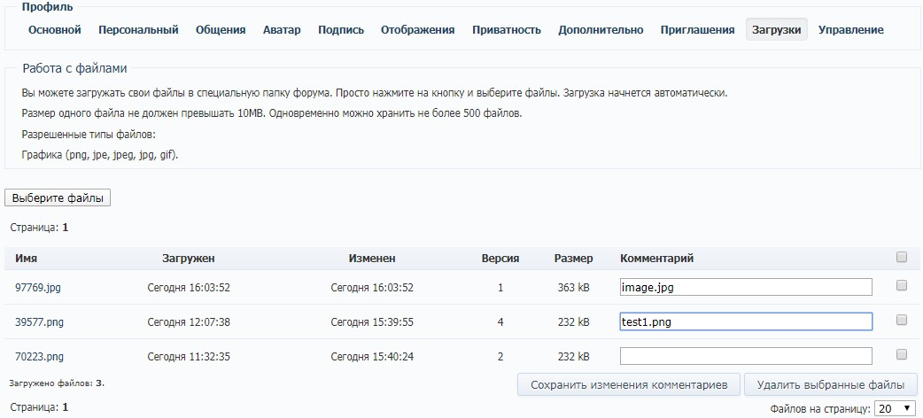 http://forumupload.ru/uploads/0000/14/1c/32995/61837.jpg