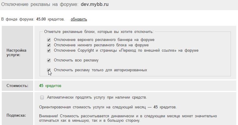 https://forumupload.ru/uploads/0000/14/1c/32995/780333.png