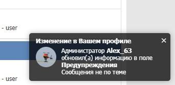 http://forumupload.ru/uploads/0000/14/1c/32995/92325.jpg