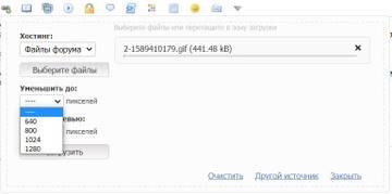 https://forumupload.ru/uploads/0000/14/1c/32995/t487485.jpg