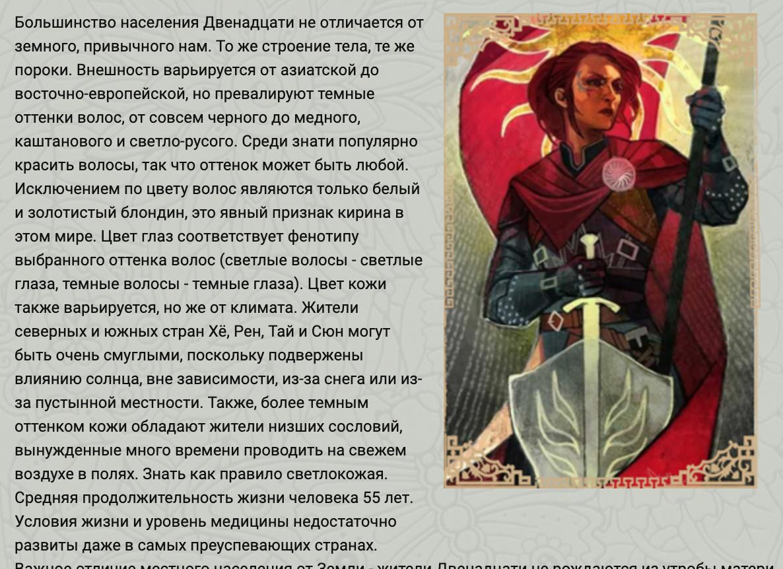 https://forumupload.ru/uploads/0000/14/1c/33790/132884.png