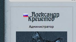 https://forumupload.ru/uploads/0000/14/1c/34332/402281.png