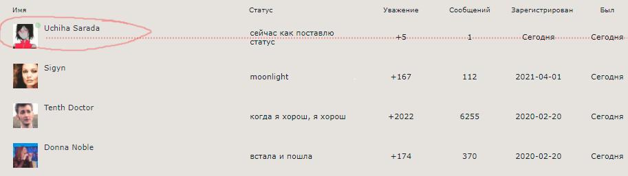 http://forumupload.ru/uploads/0000/14/1c/34444/280596.png