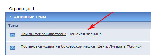 https://forumupload.ru/uploads/0000/14/1c/34591/125584.jpg