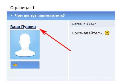 https://forumupload.ru/uploads/0000/14/1c/34591/465968.jpg
