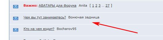 https://forumupload.ru/uploads/0000/14/1c/34591/979101.jpg
