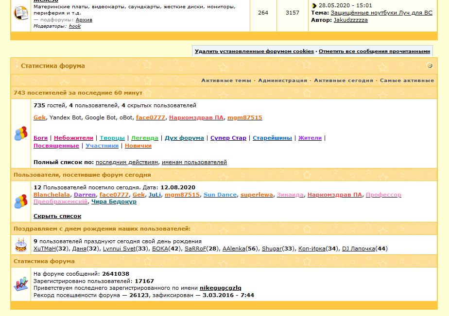 https://forumupload.ru/uploads/0000/14/1c/34591/980594.png