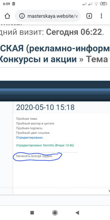http://forumupload.ru/uploads/0000/14/1c/34925/t392235.jpg