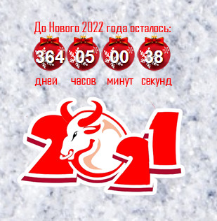 http://forumupload.ru/uploads/0000/14/1c/35003/t427973.jpg