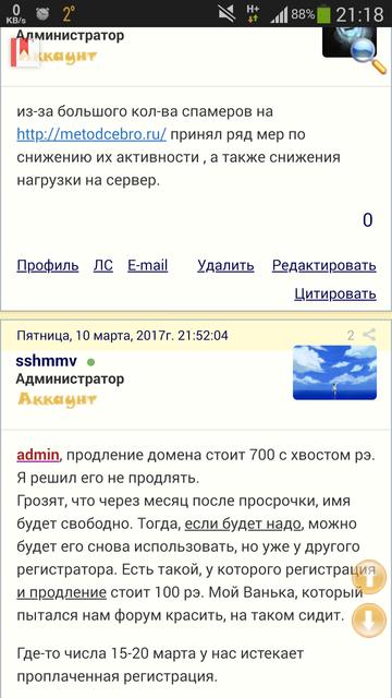 http://forumupload.ru/uploads/0000/14/1c/35127/t58506.png