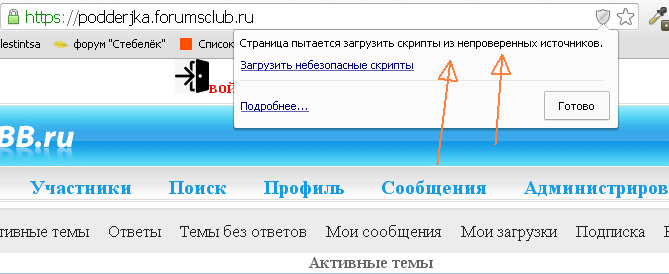 https://forumupload.ru/uploads/0000/14/1c/35201/455485.png
