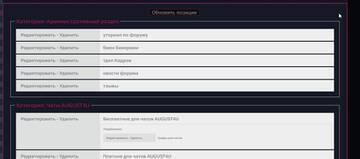 https://forumupload.ru/uploads/0000/14/1c/35238/t145772.jpg