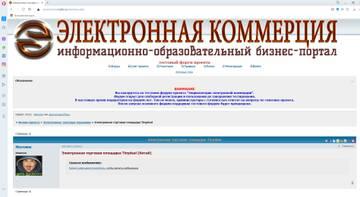 https://forumupload.ru/uploads/0000/14/1c/35309/t598090.jpg