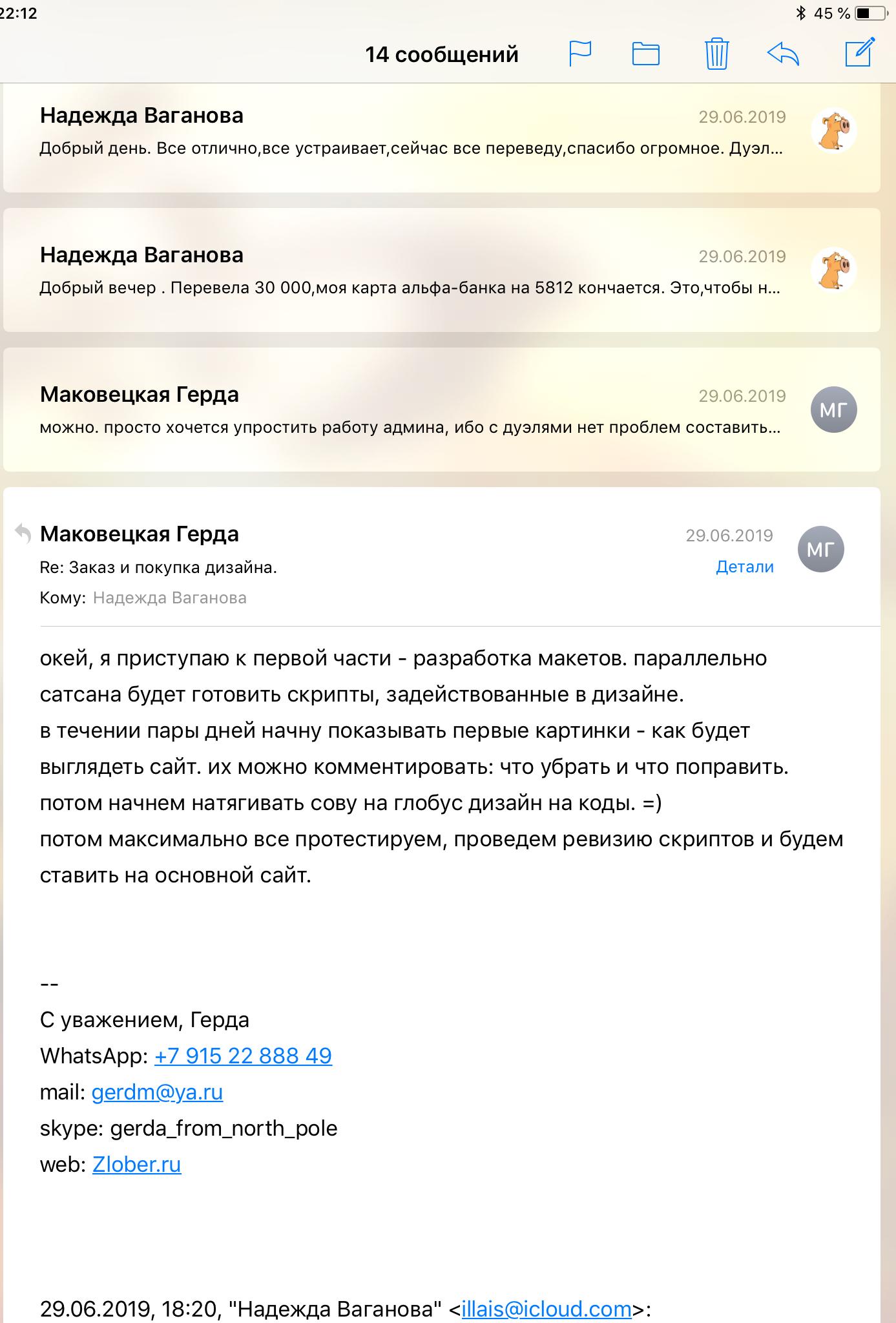 http://forumupload.ru/uploads/0000/14/1c/35833/43680.jpg