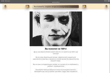 https://forumupload.ru/uploads/0000/14/1c/35833/t732348.jpg