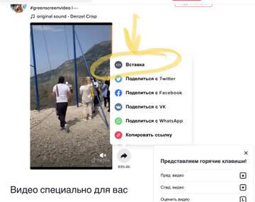 https://forumupload.ru/uploads/0000/14/1c/35833/t894853.jpg