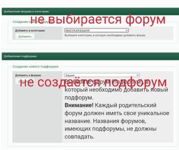 https://forumupload.ru/uploads/0000/14/1c/36429/t120752.jpg