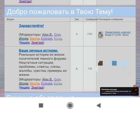 https://forumupload.ru/uploads/0000/14/1c/36488/t427130.jpg
