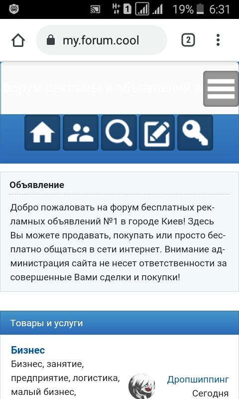 http://forumupload.ru/uploads/0000/14/1c/36632/630798.jpg
