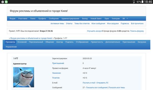 http://forumupload.ru/uploads/0000/14/1c/36632/t629961.png