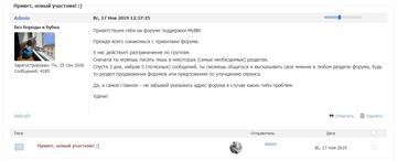 https://forumupload.ru/uploads/0000/14/1c/36816/t502265.png