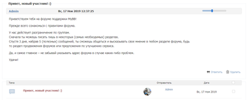 https://forumupload.ru/uploads/0000/14/1c/36816/t748542.png
