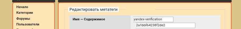 http://forumupload.ru/uploads/0000/14/1c/36838/367927.png