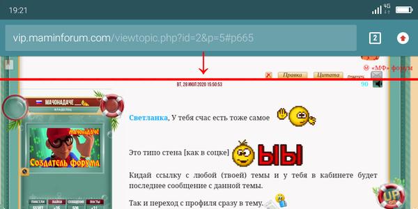 http://forumupload.ru/uploads/0000/14/1c/36838/t31746.png