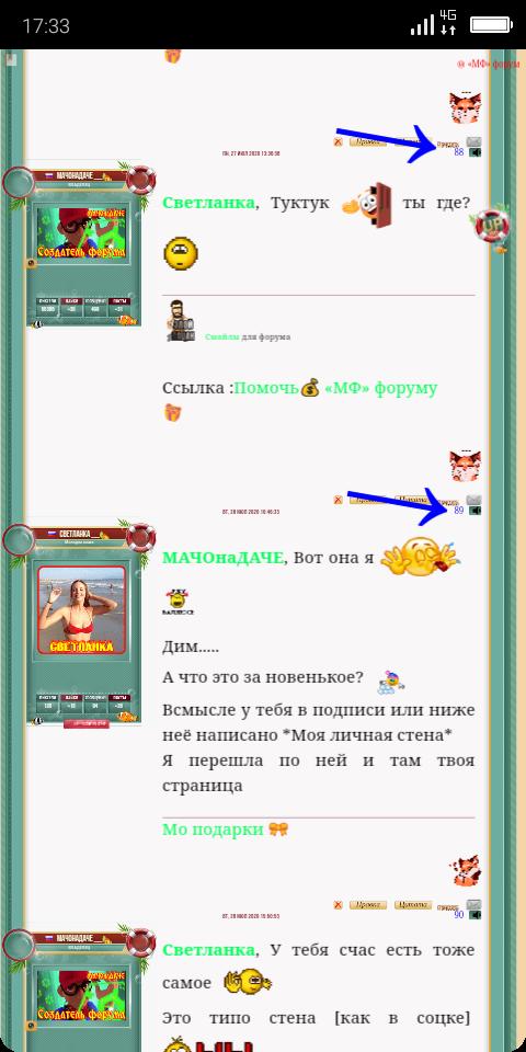 http://forumupload.ru/uploads/0000/14/1c/36838/t775553.png