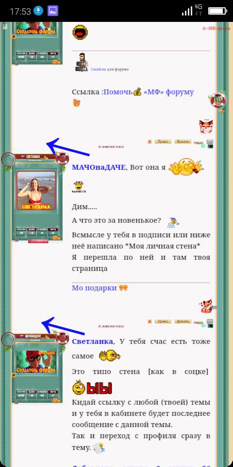 http://forumupload.ru/uploads/0000/14/1c/36838/t925230.png